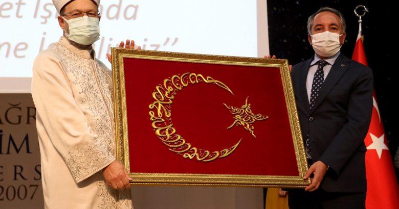 Diyanet İşleri Başkanı Ali Erbaş, Ağrı'da konferans verdi